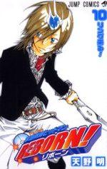 Reborn! 10 Manga