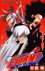 Reborn! 11 Manga