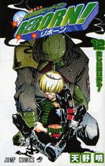 Reborn! 12 Manga