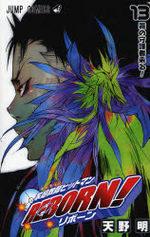 Reborn! 13 Manga