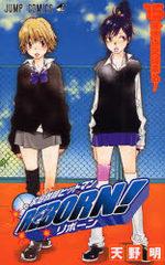 Reborn! 15 Manga
