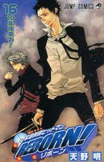 Reborn! 16 Manga