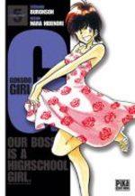 couverture, jaquette G Gokudo Girl 5