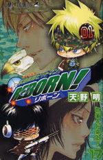 Reborn! 17 Manga