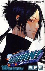 Reborn! 19 Manga