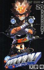 Reborn! 20 Manga