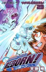 Reborn! 23 Manga