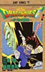 Dragon Quest - La Quête de Dai  1