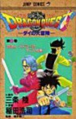 Dragon Quest - La Quête de Dai  2 Manga