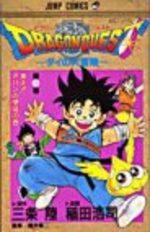Dragon Quest - La Quête de Dai  3 Manga