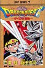 Dragon Quest - La Quête de Dai  4 Manga