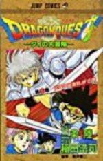 Dragon Quest - La Quête de Dai  5 Manga