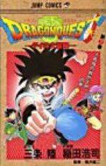 Dragon Quest - La Quête de Dai  7 Manga