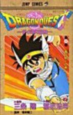 Dragon Quest - La Quête de Dai  9 Manga