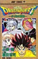 Dragon Quest - La Quête de Dai  11 Manga