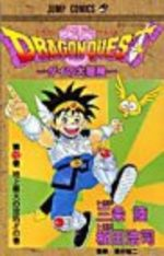Dragon Quest - La Quête de Dai  12 Manga
