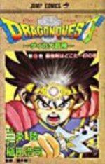 Dragon Quest - La Quête de Dai  13 Manga