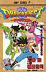 Dragon Quest - La Quête de Dai  14 Manga
