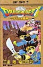 Dragon Quest - La Quête de Dai  15 Manga