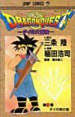 Dragon Quest - La Quête de Dai  16 Manga