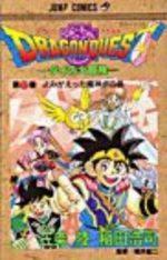 Dragon Quest - La Quête de Dai  17 Manga