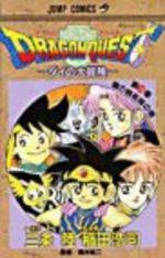 Dragon Quest - La Quête de Dai  18 Manga