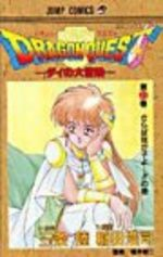 Dragon Quest - La Quête de Dai  21 Manga