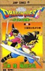 Dragon Quest - La Quête de Dai  22 Manga