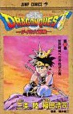 Dragon Quest - La Quête de Dai  23 Manga
