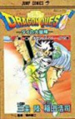 Dragon Quest - La Quête de Dai  24 Manga