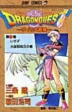Dragon Quest - La Quête de Dai  25 Manga