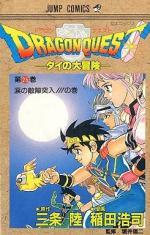 Dragon Quest - La Quête de Dai  26 Manga