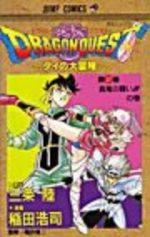 Dragon Quest - La Quête de Dai  27 Manga