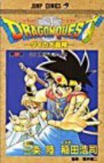 Dragon Quest - La Quête de Dai  29 Manga