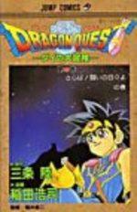Dragon Quest - La Quête de Dai  30 Manga