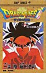 Dragon Quest - La Quête de Dai  31 Manga