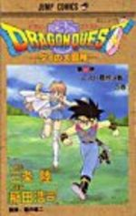 Dragon Quest - La Quête de Dai  32 Manga