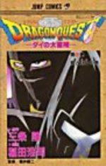 Dragon Quest - La Quête de Dai  33 Manga