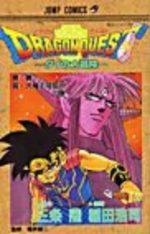 Dragon Quest - La Quête de Dai  34 Manga