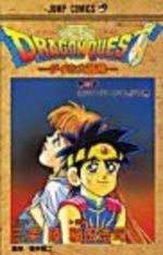 Dragon Quest - La Quête de Dai  35 Manga