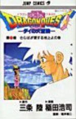 Dragon Quest - La Quête de Dai  37 Manga