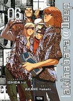 akihabara@Deep T.6 Manga