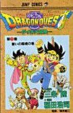 Dragon Quest - La Quête de Dai  20 Manga