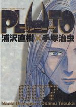 couverture, jaquette Pluto 7