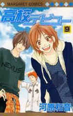 Koko debut 9 Manga