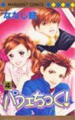 Parfait Tic ! 4 Manga