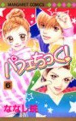 Parfait Tic ! 6 Manga