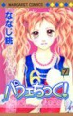 Parfait Tic ! 7 Manga