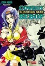 Cowboy Bebop  -  Shooting Star 2 Manga