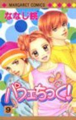 Parfait Tic ! 9 Manga